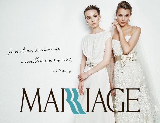 ウエディングのトータルプロデュースサロン MARIAGE(マリアージュ)
